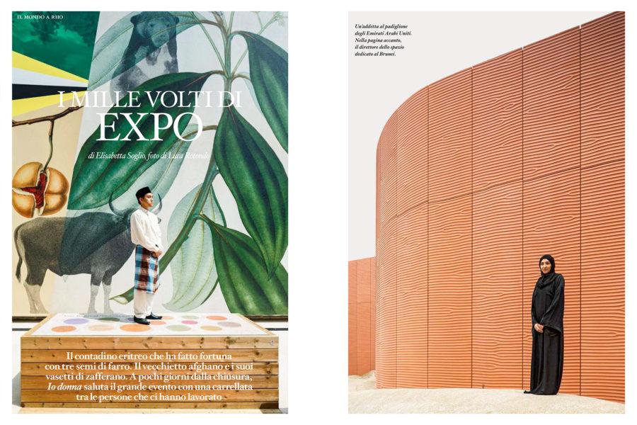 Luca Rotondo fotografo tearsheets expo milano 2015 io donna assignement architecture